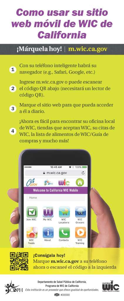2017 WIC App Promotion - Spanish